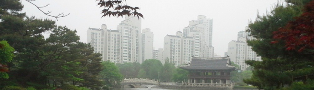 Real daily life in Korea